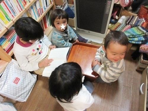 IMG_0369friends_tsukuba.JPG