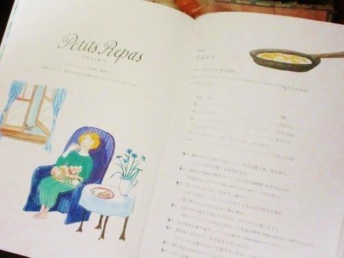 IMG_9556C_cooking.JPG