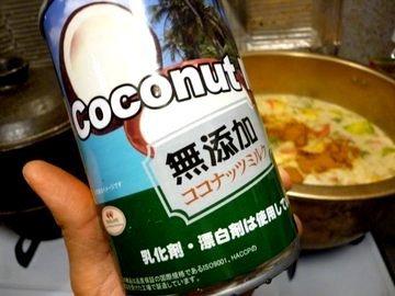 P1080436kanjuku_kyuuri_curry_otona.JPG