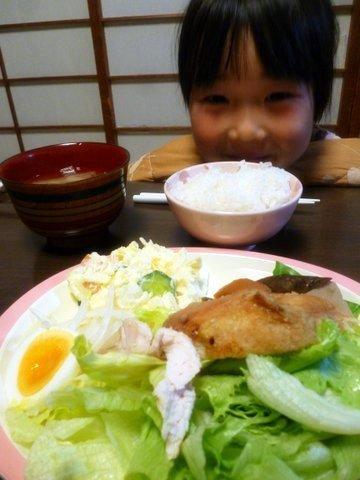 P1100595iwaki_chi.JPG