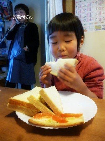 P1110078iwaki_lunch.JPG