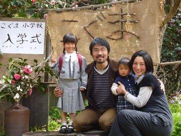 P1120150homeschool_family.JPG