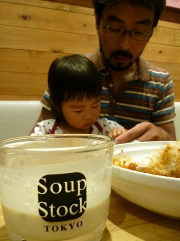 P1150235ueno_lunch.JPG