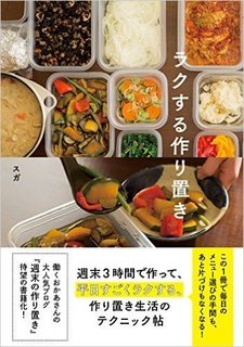 suga_tsukurioki.jpg