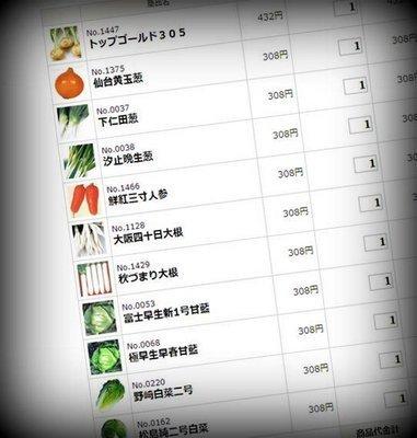 tane_shopping.jpg