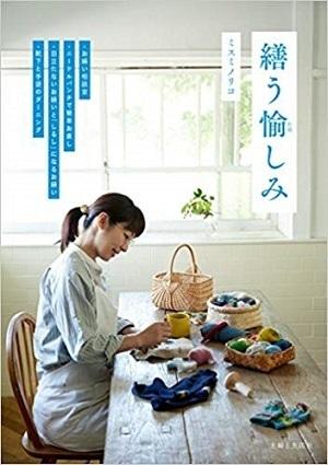 tsukurou_tanoshimi.jpg