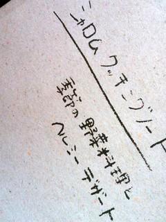 140218_0548~01.jpg