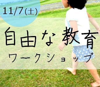 151107WS_ban.jpg