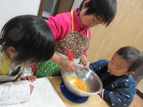 IMG_0271C_cooking.JPG