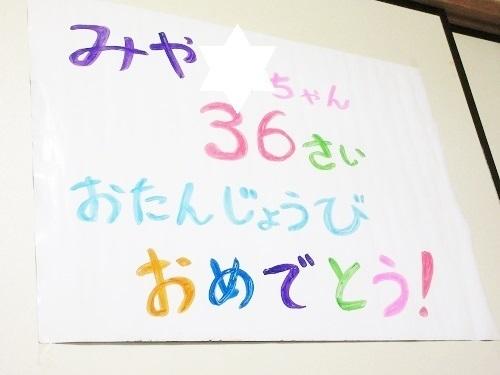 IMG_0884miya_BD.JPG