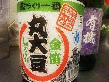 IMG_0970shouyu.JPG