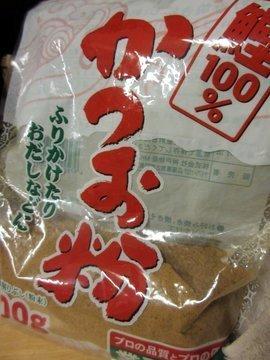 IMG_1167katsuobushi_powder.JPG