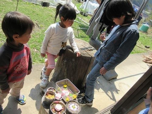 IMG_8336flower_cake.JPG