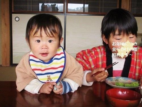 IMG_8469sugina_yomogi_panc ake.JPG