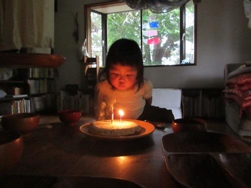IMG_8533birthday_cake.JPG