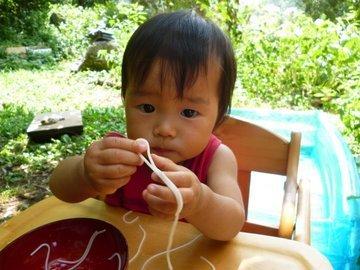 P1060501gakuBD.JPG