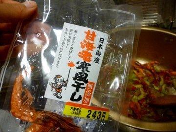 P1080432kanjuku_kyuuri_curry_otona.JPG