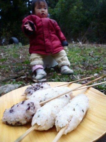 P1100906dondoyaki.JPG