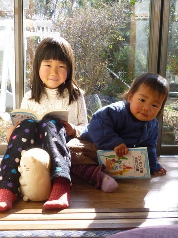 P1110254engawa_kids.JPG