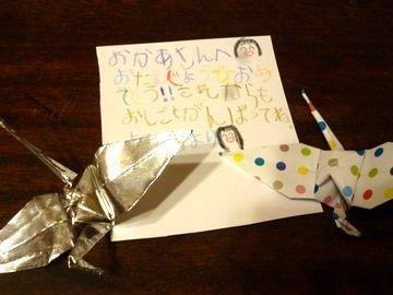 P1110308chi_origami&tegami.JPG
