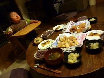 P1120041namazu_dinner.JPG