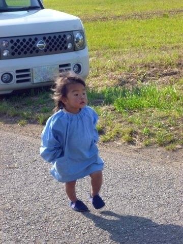P1130460yu_walking.JPG
