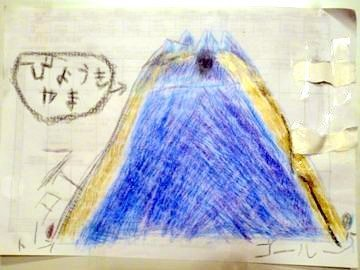 P1140718byouki_yama.JPG