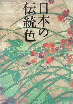 nihon_no_dentousyoku.jpg